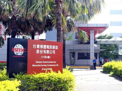 TSMC announced that the 4nm process will be trial-produced in the third quarter, and 3nm will be mass-produced in the second half of next year