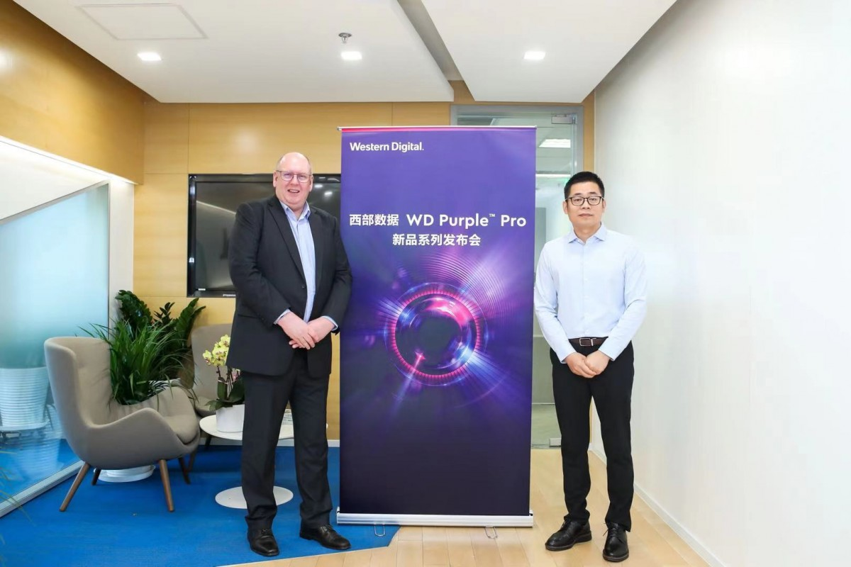Western Digital launches the WD Purple Pro series to fully meet the needs of smart video